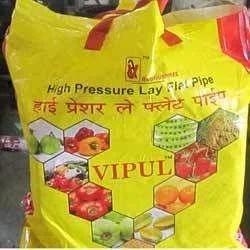 High Pressure Lay Flat Pipe