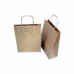 0f6fa175e94 Paper Bags in Pune