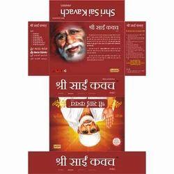 Holy Prayers Leaflet Printing Service