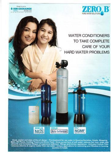 Water Softener NG Series, वाटर सॉफनर एनजी सीरीस