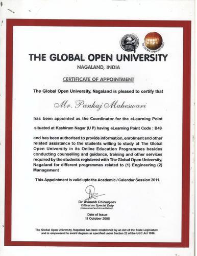 Awards & Memberships of M  M  College | Kasganj
