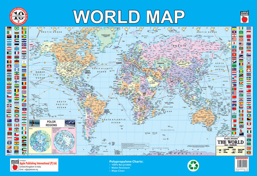 World map duniya ka naksha apple publishing international world map gumiabroncs Choice Image