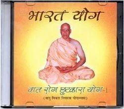 LIST OF Bharat Yog VCDS