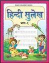 Shanti Publications Hindi Books