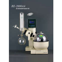 Digital Display Rotary Evaporator