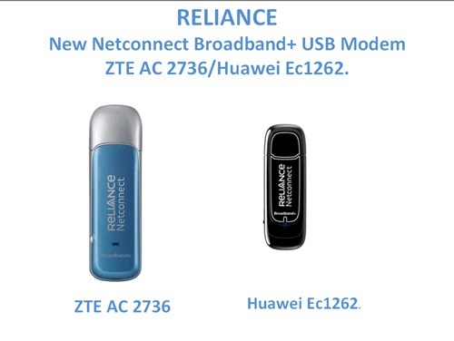 HUAWEI RELIANCE NETCONNECT DRIVERS DOWNLOAD FREE
