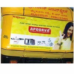 Auto Top Advertisement