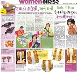 Artical in Divya Bhaskar (25th February 2010)