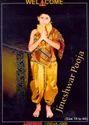 Readymade Kids Pooja Dress