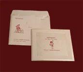 Invitation Cards Upanayanam Card Invitation Card Manufacturer