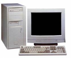 Second Hand Computers